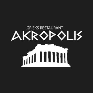 Alphen-aan-den-rijn-Akropolis-Navtilos-Griekse-Muziek