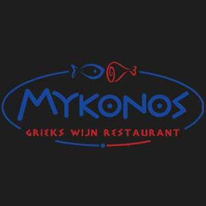 Asten-Mykonos-Navtilos-Griekse-Muziek