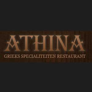 Emmen-Athina-Navtilos-Griekse-Muziek