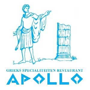 Kijkduin-Apollo-Navtilos-Griekse-Muziek