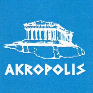Oosterhout-Akropolis-Navtilos-Griekse-Muziek