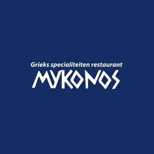 Utrecht-Mykonos-Navtilos-Griekse-Muziek