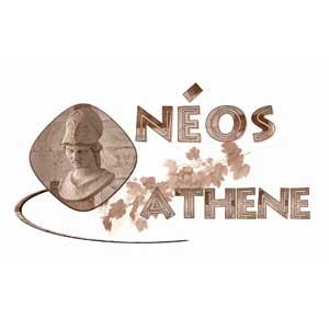 Wijchen-Neos-Athene-Navtilos-Griekse-Muziek