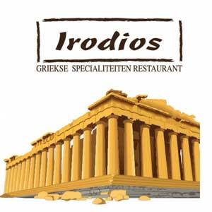 Zeewolde-Irodios-Navtilos-Griekse-Muziek
