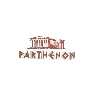 Zoetermeer-Parthenon-Navtilos-Griekse-Muziek